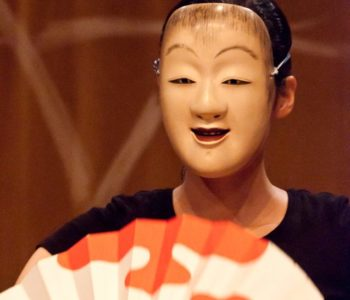 Laura in Noh Mask with Fan